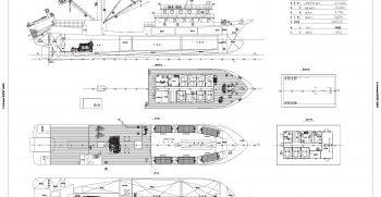 56 m Seine Vessel GA[1]
